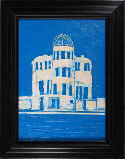 Tadashiro Kumazaki, Memory of Hiroshima