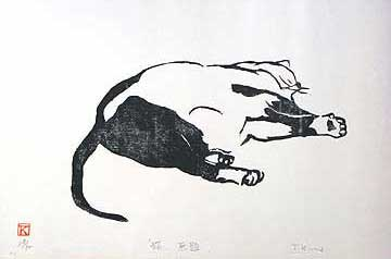 Tadashiro Kumazaki Cat